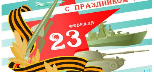 23few
